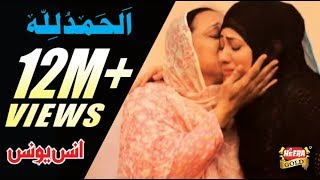 Anas Younus - Beti Ki Shan - Labaik Ya Haram 2015