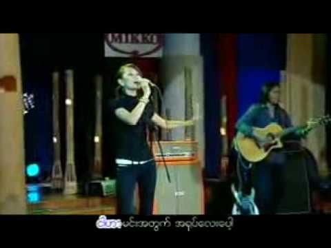 Xxx Mp4 Myanmar Song Ma Nyi Mya Chinn Nay Nay 3gp Sex