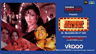 Namak Halaal - Re-Release (21st May) | Shemaroo Showtime | Book Your Tickets On Vkaao