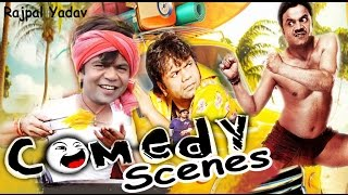Rajpal Yadav Comedy Scenes - Bollywood Movies