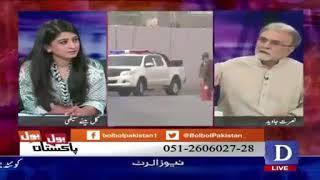 Why Nawaz Sharif's Mother Blasted at him when  Reached home in lahore After GT Road March