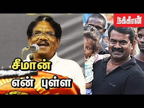 Xxx Mp4 Hats Off To சீமான் Bharathiraja About Seeman Naam Thamizhar Politics Tamil Eelam 3gp Sex