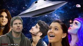 10 مشاهير وشخصيات معروفة ادعوا مقابلة مخلوقات فضائية !