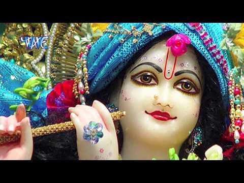 Xxx Mp4 Vrindavan Dham Apar Jape Ja Radhey Radhey 3gp Sex