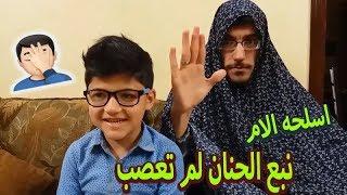 الأم العربية مع أبنائها _ اهم الاسلحه الثقيله_ حركات الامهات