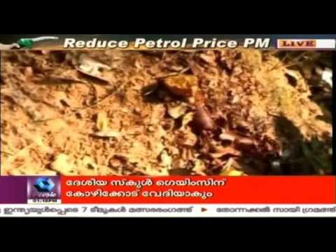 Bomb Blast In Kannur RSS Centre; CPI(M) Demands Investigation