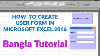 How to Create User form in Microsoft Excel 2016/13/10 part -1 (bangla tutorial)