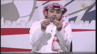 #النشرة_الرياضية - مراسلين القناة الرياضية