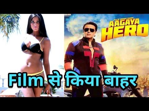 Xxx Mp4 Poonam Pandey के Bold Photos को देखकर Govinda के उड़े होश 3gp Sex