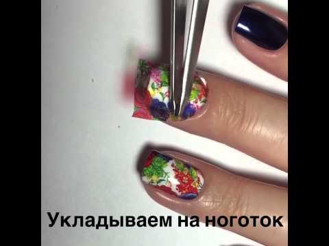 Как сделать слайдер для ногтей