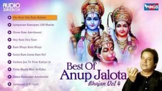 Anup Jalota Bhajan, Vol. 4 | Shree Ram Bhajans | Hanuman Amritwani | Anup Jalota Songs