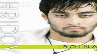 best of hridoy khan bangla song