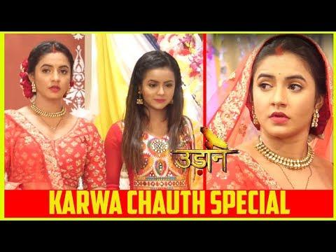 Xxx Mp4 Udaan Karwa Chauth Special Chakor Keeps Fast Suraj Goes Missing Meera IV 3gp Sex