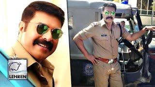 LEAKED: Mammootty's