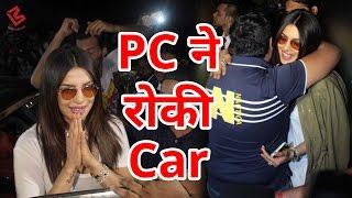 Priyanka Chopra का Sweet gesture Fans के लिए रोकी Car,Airport पर कर रहे थे Wait