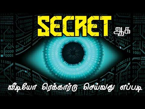 Xxx Mp4 Secret ஆக Video Record பண்ணுவது எப்படி Tamil All Rounder 3gp Sex
