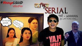 Osthir Serial By Mango Squad