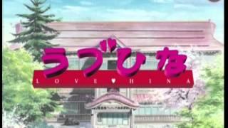 Love Hina - Trailer (DVD) [000125]
