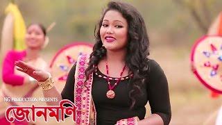 Hasoti  Loi Lang by Madhuri Gogoi ! Junmoni 2017 ! Assamese Song 2017
