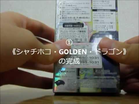 僕たちDM愛� 会43 BOX開封動画DMX 05