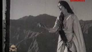 Pal Pal Mera Ji Ghabraye -  Ghoonghat (1962)