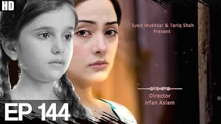 Kambakht Tanno - Episode 144 | Aplus ᴴᴰ - Best Pakistani Dramas