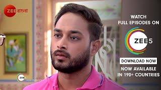 Bokul Kotha | Episode - 170 | Best Scene |20 Jun 2018 | Bangla Serial