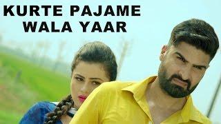 Parmish Verma - Kurte Pajame Wala Yaar || Happy Raikoti - Desi Crew | New Punjabi Songs 2016