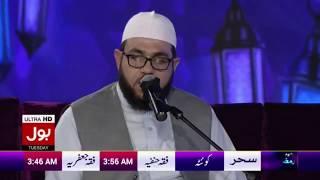 Qari Muhammad ibrahim kasi surah baqarah ramazan 2017