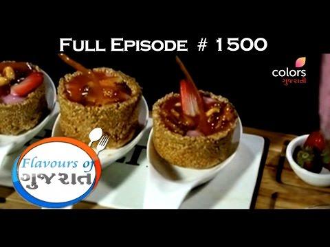 Flavours Of Gujarat - 14th January 2017 - ફ્લાવોઉર્સ ઓફ ગુજરાત - Full Episode