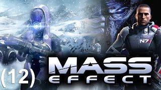 Noweria - lodowa planeta - Mass Effect cz. 12