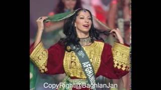 Mast Qataghani Song - Rameen Sharif and Omer Sharif HD - رفتي صدايت کردم