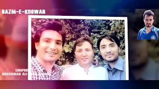 Mansoor ali shabab-hit song-new HD chitrali 2016