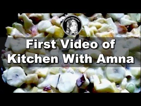 Creamy Fruit Chaat Ramadan Recipe by Kitchen With Amna