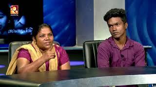 Kathayallithu Jeevitham | Kanakamma & Govindan Case | Episode 08 | 20th Oct 2017
