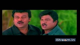 Daddy || Telugu Full Movie || Chiranjeevi, Simran , Rajendra Prasad