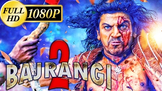 Bajrangi 2 (2017) New Released Hindi Movie | Shiva Rajkumar | Hindi Movies 2017 Full Movie
