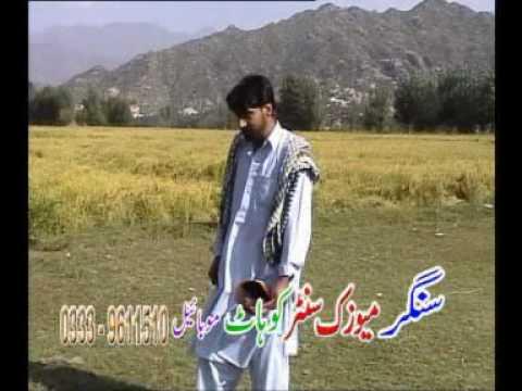 shahenshah bacha khaista tapy