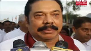Immediate action must be taken to assist flood victims - Mahinda