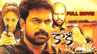 Kaki Telugu Full Length Movie II Brahmaji, Gurlin Chopra & Ramireddy