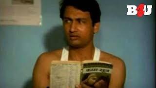 Shekhar Suman Reading Kamasutra | Anubhav | HD