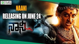 Naani Kannada Movie Releasing On June 24 - Filmyfocus.com