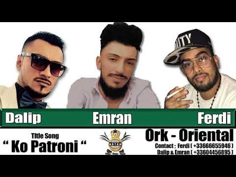Dalip BBS & Giorgio Emran & Ferdi Tahiri - Ko Patroni - █▬█ █ ▀█▀ 2017 (OfficialAudio)