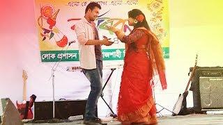 Oi tor mayabi chokh kajal hoye jabo Dance Performance University of Rajshahi | Jony