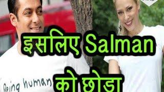 Iulia Vantur  ने बताई वजह कि क्यों हुई Salman Khan से अलग