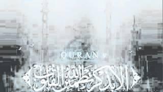 تلاوة قصيرة تدمع لها العين - خالد الجليل