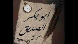 ابو الحكم نعيم الشيخ لصحابه من سوريا