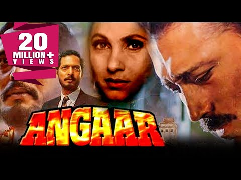 Angaar (1992) Full Hindi Movie | Jackie Shroff, Nana Patekar, Dimple Kapadia, Kader Khan