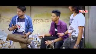 Tui Je Jane Jigar by Milon   2015   Bangla Full Video Song   HD 1080p    YouTube
