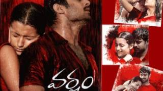 Barish │Hindi Dubbed Full Movie│Prabhas │ Trisha